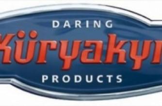 122-1108-01-o+kuryakyn-daring-products-logo+
